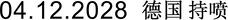 REINER 940 222 72dpi