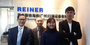 Ten years REINER integrated scanners in China!