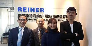¡Los escáneres integrados de REINER llevan ya diez años en China!